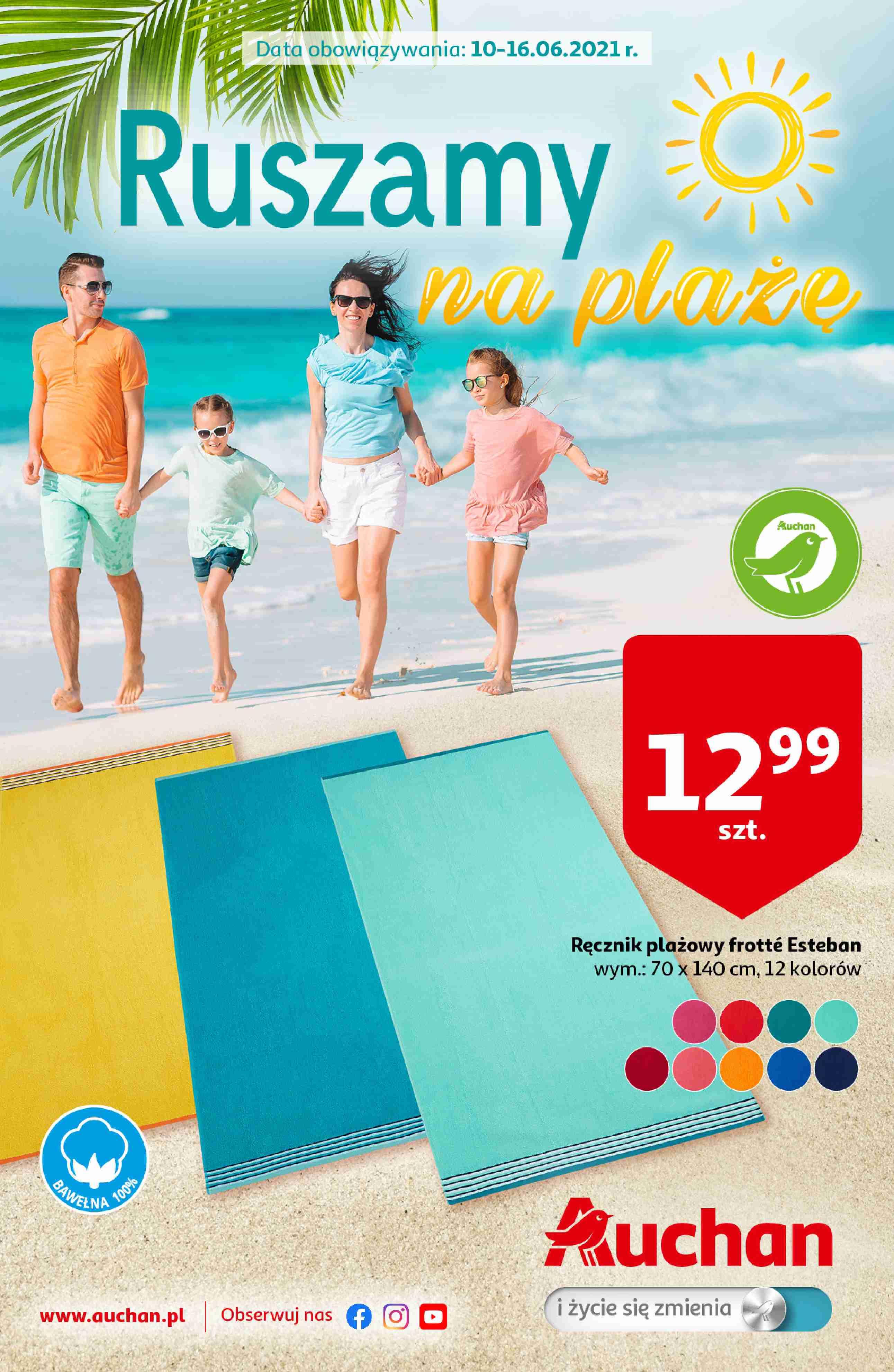Auchan Gazetka promocyjna - Ruszamy na plażę - 10.06 - 16.06